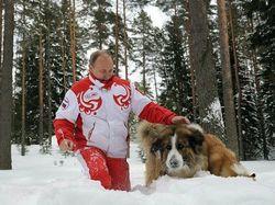 Путин играет с собаками