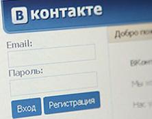 """""""ВКонтакте"""" в открытом режиме заработала рекламная биржа"""