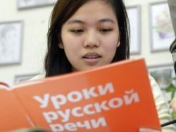 В России будет создан совет по русскому языку
