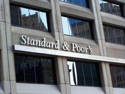 S&P понизило рейтинг Франции с AA+ до АА