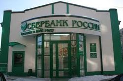 Чистая прибыль Сбербанка по РСБУ по итогам 10 месяцев 2013 года выросла на 7,5%