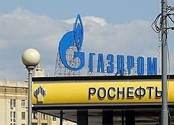 Российские нефтегазовые компании подписали с вьетнамской Petrovietnam ряд соглашений