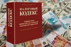 С 2014 года в Москве вступит в силу законопроект о кадастровом налоге на недвижимость
