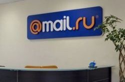 Mail.Ru Group запустила стартап в США