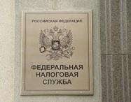 Бюджет Москвы пополнил налог на аренду квартир