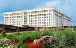 Аппарат правительства Башкирии увеличился на 2 человека