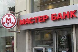 Сбербанк займется процессингом Мастер-банка