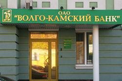 """""""Сбербанк"""" начал выплаты вкладчикам """"Волго-Камского банка"""""""