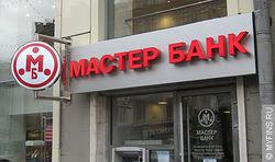 """ВТБ и Сбербанк поделят вкладчиков """"Мастер-банка"""" по алфавиту"""