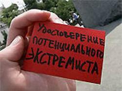 В Башкортостане прокуратура обязала интернет-провайдер закрыть экстремистский сайт