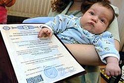 Правительство рассматривает вопрос продления маткапитала после 2016 года