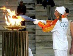 уфа, эстафета олимпийского огня