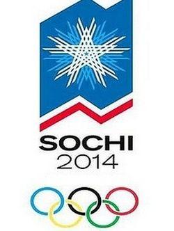 уфа, олимпиада