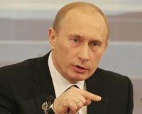 """Путин объявил о программе """"Жилье для российской семьи"""""""