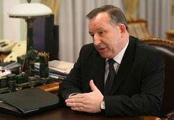 В России появилась ассоциация туристских регионов