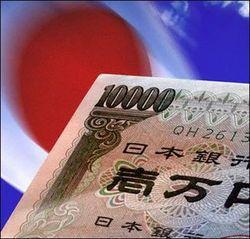 В Японии приняли рекордный бюджет на 2014 год