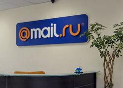 Сервис «Облако Mail.ru» отказался от прав на пользовательский контент