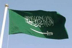 Власти Саудовской Аравии запретили своим гражданам праздновать Новый год