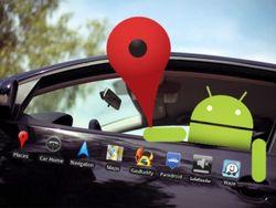 В Audi, Honda и Hyundai будет использоваться ОС Android