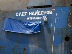 """На российском судне """"Олег Найденов"""" заканчиваются запасы пресной воды"""