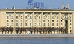 Международное агентство Fitch понизило рейтинг ВТБ