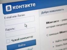 """Соцсеть """"ВКонтакте"""" разместила первые лицензионные фильмы"""