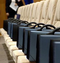 Башкирские чиновники раскроют свои сведения о доходах