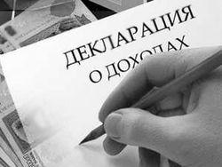 башкортостан, чиновники