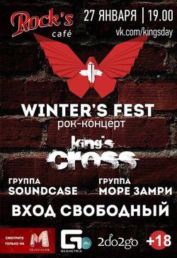 В Уфе состоится второй некоммерческий фестиваль живой музыки