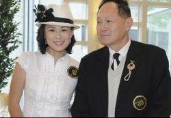 Мультимиллионер из Гонконга заплатит $120 млн тому, кто женится на его дочери