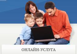 башкортостан, интернет