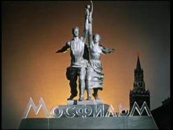 """Киноконцерн """"Мосфильм"""" отмечает 90-й день рождения"""