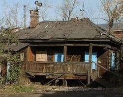 башкортостан, ветхое жилье
