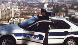 Полиция Словении у консульства РФ уничтожила подозрительный конверт