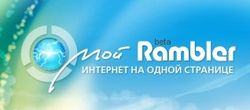 """Рамблер"" представил новый интернет-браузер"