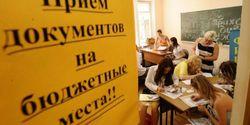 Сиротам вернули льготы при поступлении в вузы РФ