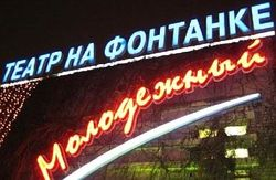 """Вручена театральная премия """"Прорыв-2013"""" в Петербурге"""