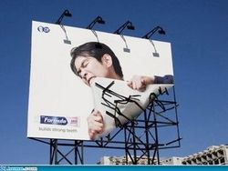 уфа, реклама