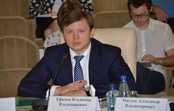 Департамент Москвы ликвидирует около 60 городских унитарных предприятий