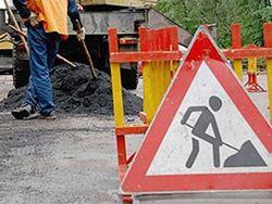 уфа, ремонт дорог