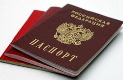 Отметки о загранпаспорте теперь можно будет ставить на двух страницах основного паспорта