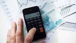 Рост зарплат у россиян в 2014 году составит около 3%