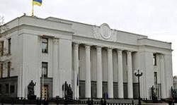 На Украине стартовала избирательная кампания по досрочным президентским выборам