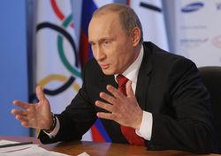 Президент России доволен проведением Олимпиады в Сочи