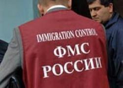 ФМС запретила более 600 тысячам иностранцев въезд в Россию