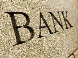 уфа, банки
