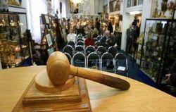 В Великобритании право на проживание будут продавать с аукциона