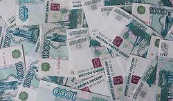 башкортостан, экономика