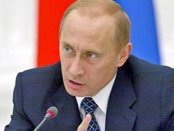 Правительство РФ проведет международные консультации по оказанию финпомощи Украине