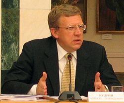 Кудрин предложил заморозить зарплаты в госкомпаниях